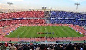 تحقیق و تفحص از دو باشگاه ایرانی
