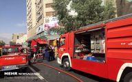 آتش گرفتن پاساژ تجاری در میدان امام حسین(ع)
