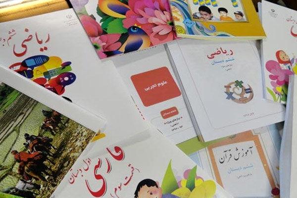 حاجی میرزایی: صفحات کتاب درسی بارکد دار می شود