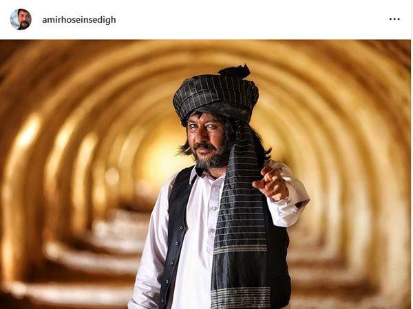 گریم جدید و متفاوت امیر حسین صدیق
