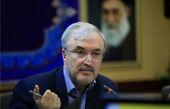 «سعید نمکی» وزیر بهداشت و درمان شد