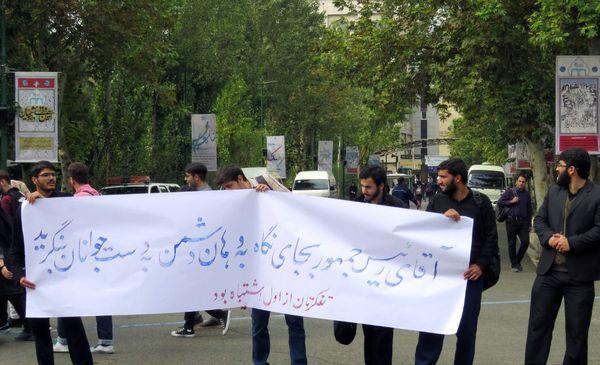 تجمع دانشجویان بیرون محل سخنرانی روحانی
