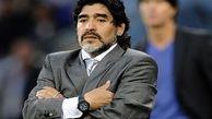 درخواست عجیب مارادونا!