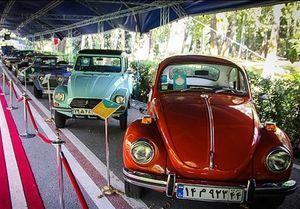 برگزاری یک رژه متفاوت در تهران +جزئیات