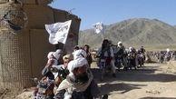 بخش هایی از شهر فراه افغانستان به دست طالبان سقوط کرد