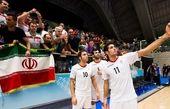 افتخاری دیگر برای تیم ملی فوتسال ایران