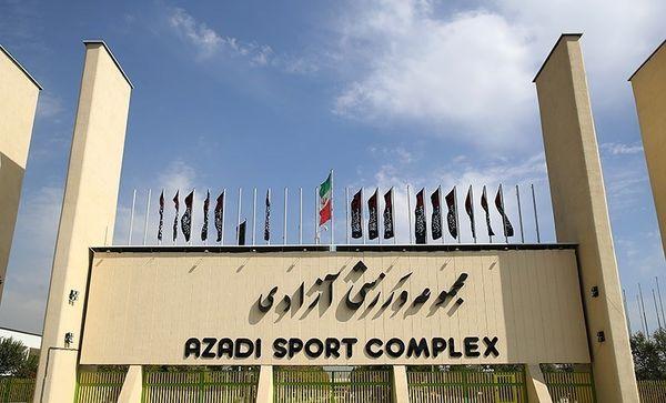 ورزشگاه آزادی؛ ۷ سال، ۷ مدیر و هتتریک کریمی