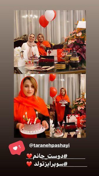 سوگل طهماسبی در تولد سورپرایزی دوستش + عکس