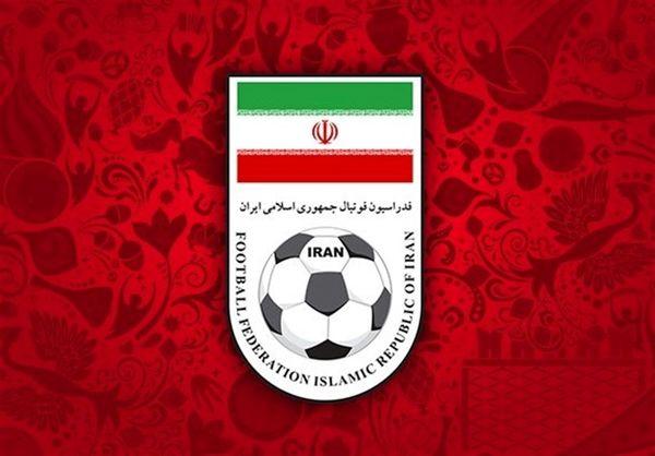 فعالیت کمیته تعیین وضعیت فدراسیون فوتبال متوقف شد