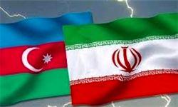 اولین نشست مشترک کنسولی ایران و آذربایجان در تهران برگزار شد