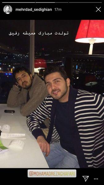 تبریک مهرداد صدیقیان به رفیق همیشگی اش + عکس