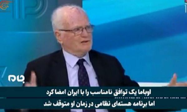 اعتراف کارشناس نظامی رژیم صهیونیستی به شکست سیاست اسرائیل در مقابل حزبالله