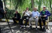 روند ثبت نام اینترنتی وام بازنشستگان تامین اجتماعی