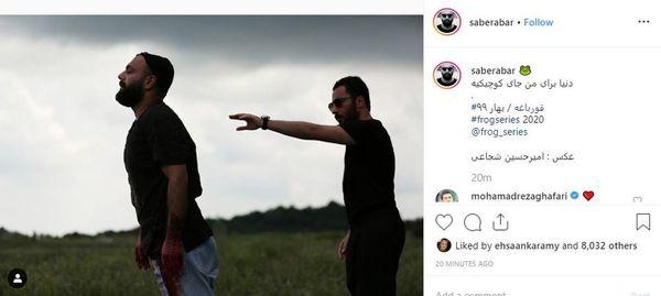 نوید محمدزاده و صابر ابر در قورباغه+عکس