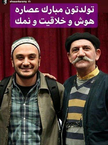 تبریک احسان کرمی به آقای عصاره هوش+عکس