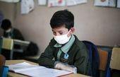 اقدامات آموزش وپرورش برای برگزاری امتحانات دانشآموزان و ایمنسازی بهداشتی مدارس