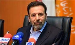 واعظی: رئیسجمهور با وزرا تعارف ندارد