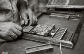 صنعت چاپ در ایران قدمتی بیش از 100 سال دارد