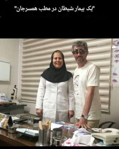 عکس آقای بازیگر با همسر پزشکش