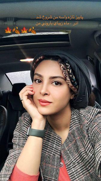 سلفی پاییزی حدیثه تهرانی + عکس