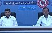 موردی از ابتلا به وبا در خوزستان شناسایی نشده