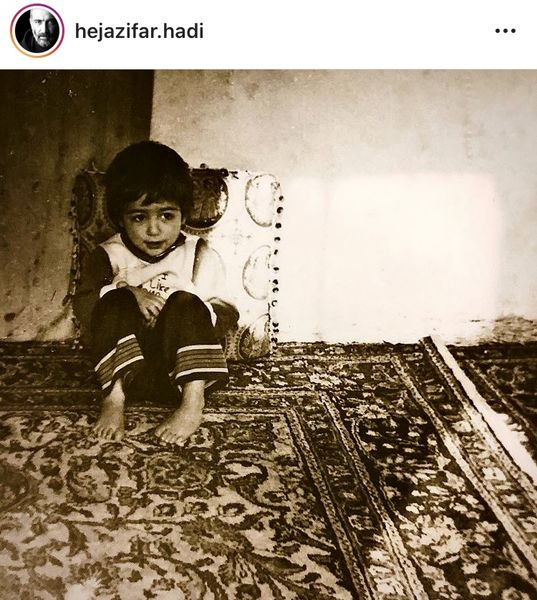 کودکی های هادی حجازی فر + عکس