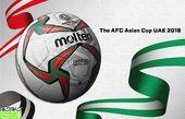 وضعیت گروههای 6 گانه جام ملتهای آسیا (جدول)