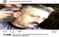 کمدین مشهور در حال اصلاح موهایش + عکس