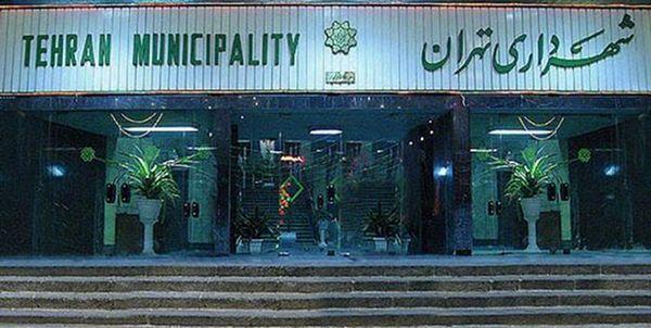 آغازبازگشت نیروهای شهرداری از کربلا به تهران