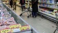 فقط فروشگاههای عرضه خدمات ضروری تهران فعال هستند