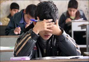 جزئیات ارائه خدمات حمایتی به دانشآموزان با نیازهای ویژه اعلام شد