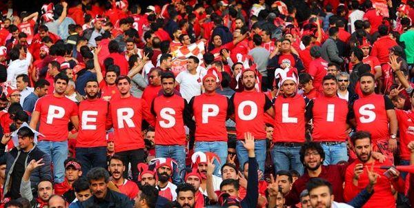 تجمع هواداران پرسپولیس مقابل مجلس