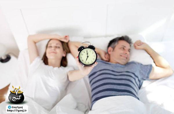 زوج های خوشبخت همیشه چه نکاتی را هنگام خوابیدن رعایت می کنند؟