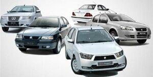 قیمت روز خودروهای داخلی امروز 29 فروردین