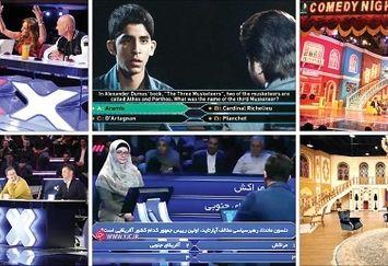 کپیهای سابقهدار تلویزیون؛ از «دورهمی» تا «عصر جدید»