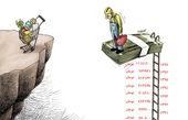 کاریکاتور آیا قدرت خرید کارگران ترمیم میشود؟
