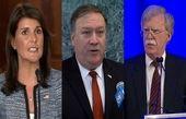 پمپئو: ترامپ لحن ویژه ای درباره ایران خواهد داشت