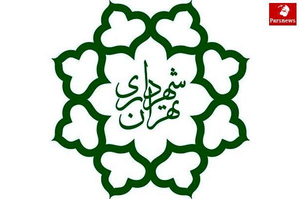 نظام آماری شهرداری تهران رونمایی شد