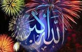 فریاد الله اکبر در سراسر کشور طنینانداز شد