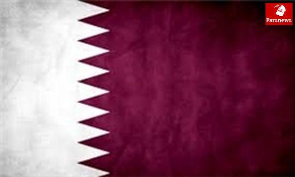 قطر اتباع 80 کشور را از اخذ روادید معاف کرد