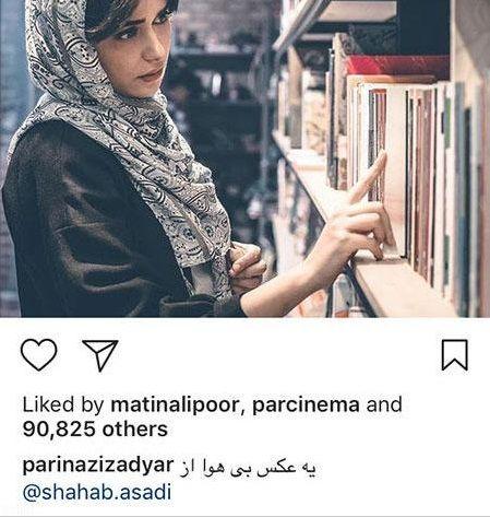 پریناز ایزدیار در کتابخانه محبوبش