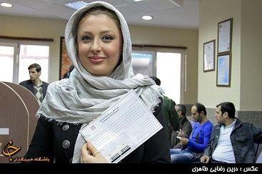 ماجرای نیوشا ضیغمی در سازمان انتقال خون+عکس