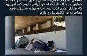 توئیتر::بیخانمانی در کالیفرنیا