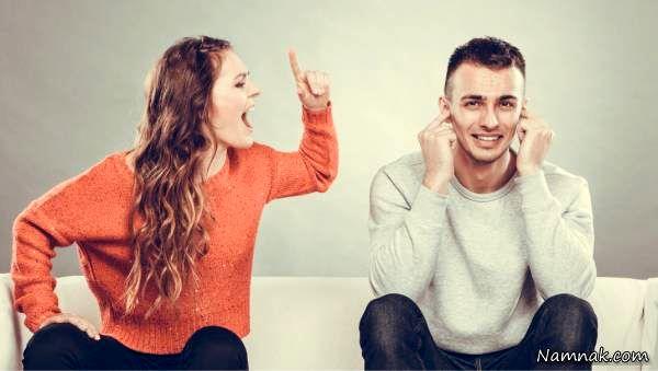 این 5 راز زندگی زناشویی تان را هرگز به کسی نگویید