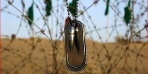 پایان فراغ مادر شهید مدافع حرم ذکریا شیری/ عکس