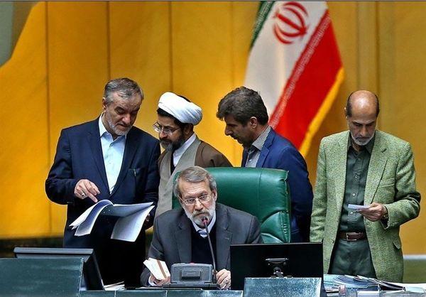 نشست فراکسیونهای سهگانه مجلس برای انتخابات هیئترئیسه پارلمان