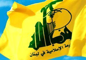 واکنش حزبالله به کشتار کودکان یمنی