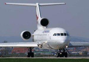 حمله به پرسنل شرکت هواپیمایی تابان به علت تاخیر در پرواز