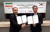 ایران با کره جنوبی و تایوان به تفاهم رسیدند