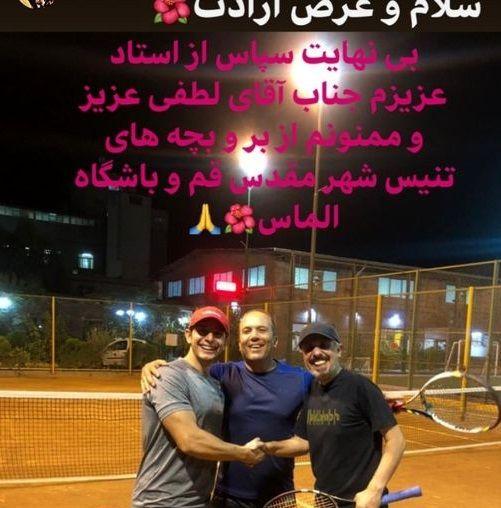 جواد رضویان و ورزش لاکچری اش+عکس